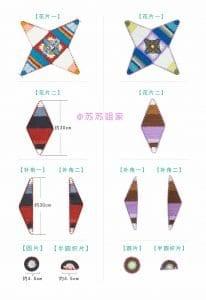 Bebek Örgü Battaniye Modelleri Anlatımlı 11