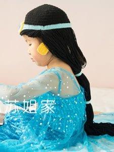 Çocuk Şapka Modelleri Anlatımlı 4