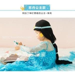 Çocuk Şapka Modelleri Anlatımlı 7