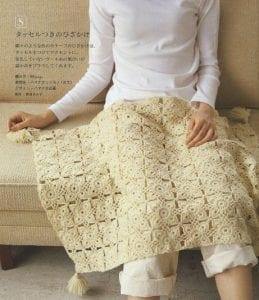 Kolay Battaniye Modelleri