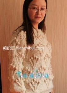 Örgü Kazakları Modelleri 7