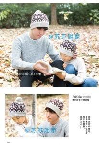 Şiş Örgü Şapka Modelleri 2