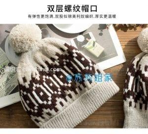 Şiş Örgü Şapka Modelleri 3
