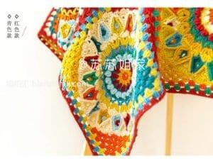 En Güzel Battaniye Örgü Modelleri 3