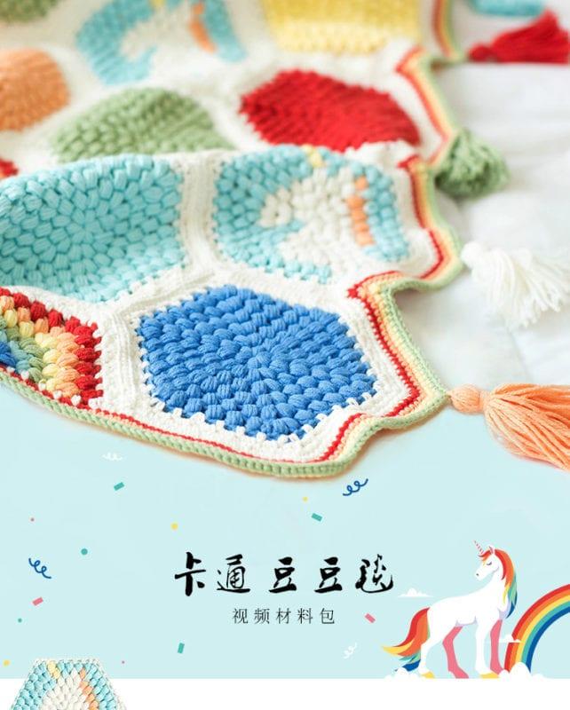 Örgü Bebek Battaniye Modelleri Yapılışı 19