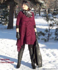 Tığ İşi Dantel Elbise Yapılışı 2