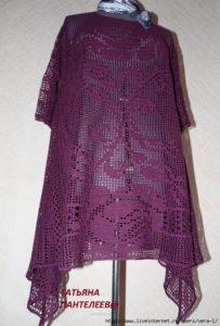 Tığ İşi Dantel Elbise Yapılışı 3