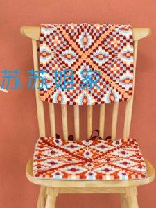 Tığ İşi Sandalye Minderi 5