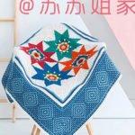 Yıldız Kümesi Bebek Battaniyesi Yapılışı 12