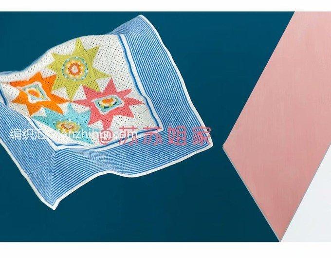 Yıldız Kümesi Bebek Battaniyesi Yapılışı 7