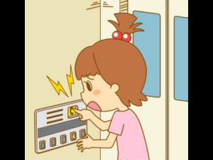 Deprem Anında Yapılması Gerekenler 8