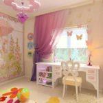 Bebek Odası Perdeleri ve Fon Çeşitleri 20