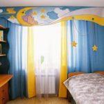 Bebek Odası Perdeleri ve Fon Çeşitleri 24