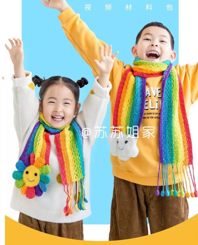 Çocuk Atkı Modelleri 19