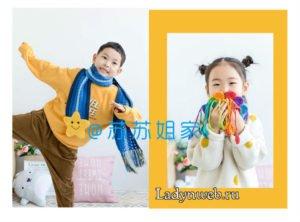 Çocuk Atkı Modelleri 2