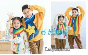 Çocuk Atkı Modelleri 5