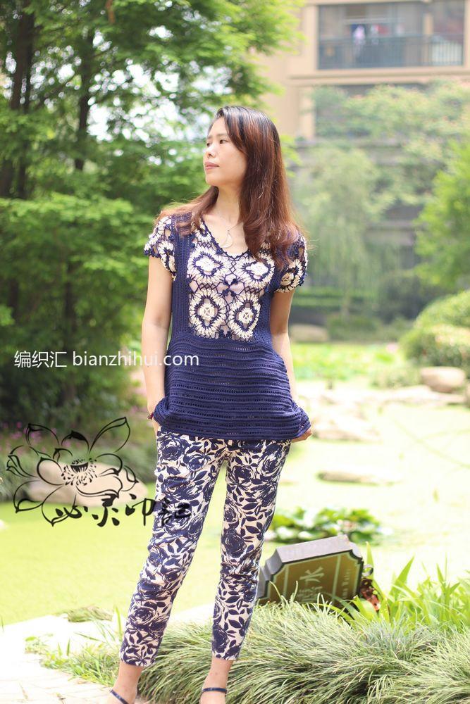 Dantel Bluz Modelleri 9