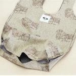 Katlanabilir Bez Çanta Yapımı 17