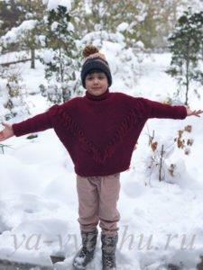Kız Çocuk Yarasa Kol Kazak Yapılışı