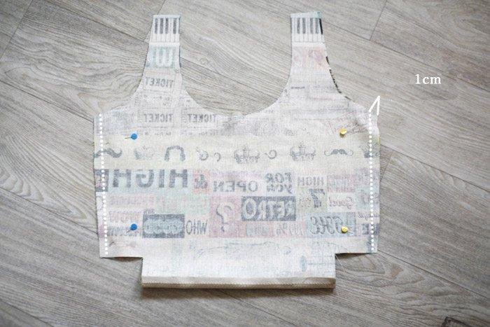 Kumaş Çanta Dikimi 8