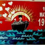 19 Mayıs Etkinlikleri Okul Öncesi 11