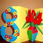 8 Mart Dünya Kadınlar Günü Etkinlikleri 8