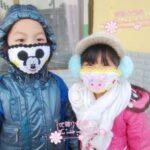 Örgü Çocuk Maske Yapımı 14