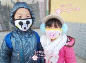 Örgü Çocuk Maske Yapımı
