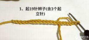 Üçgen Şal Yapımı Tığla 6