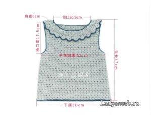 Askılı Örgü Bluz Modeli Yapılışı 7