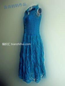Dantel Örgü Elbise Nasıl Yapılır? 2