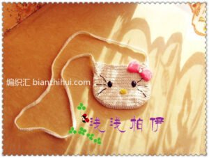 Hello Kitty Örgü Çanta 9