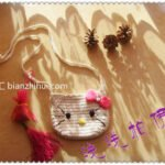 Hello Kitty Örgü Çanta 4