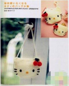 Hello Kitty Örgü Çanta 5