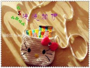 Hello Kitty Örgü Çanta 8
