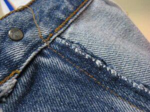 Kot Pantolon Fermuarı Nasıl Değiştirilir? 14