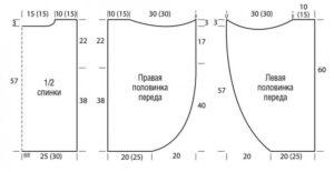 Örgü Yelek Modeli ve Yapılışı 1