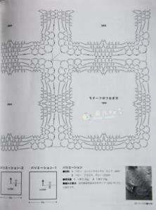 Tığ İşi Dantel Bluz Yapımı 10