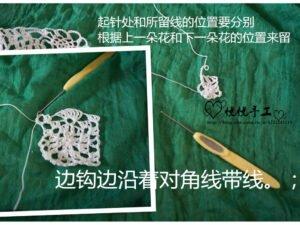 Tığ İşi Dantel Bluz Yapımı 12