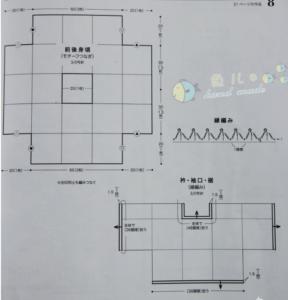 Tığ İşi Dantel Bluz Yapımı 17