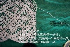 Tığ İşi Dantel Bluz Yapımı 1
