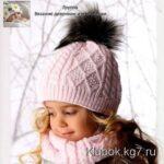 Kız Bebek Şapkaları Modelleri 40