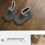 Tığ İşi Babet Patik Modelleri Anlatımlı 32