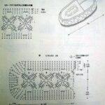Tığ İşi Babet Patik Modelleri Anlatımlı 37