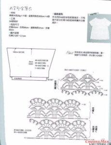 Örgü Tunik Modelleri Anlatımlı 5