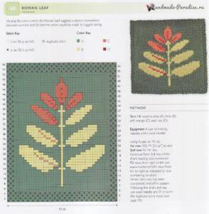 Yaprak Dökümü Battaniye Yapılışı 5