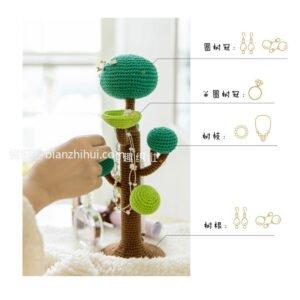 Amigurumi Ağaç Yapımı 2
