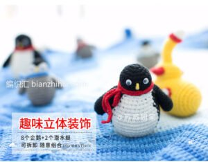 Amigurumi Kutup Temalı Battaniye Yapılışı