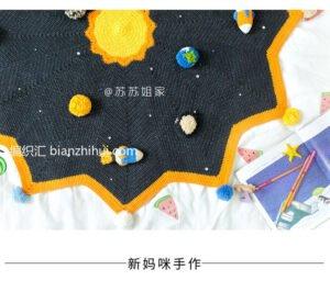 Amigurumi Uzay Temalı Battaniye Yapılışı 11