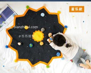 Amigurumi Uzay Temalı Battaniye Yapılışı 1